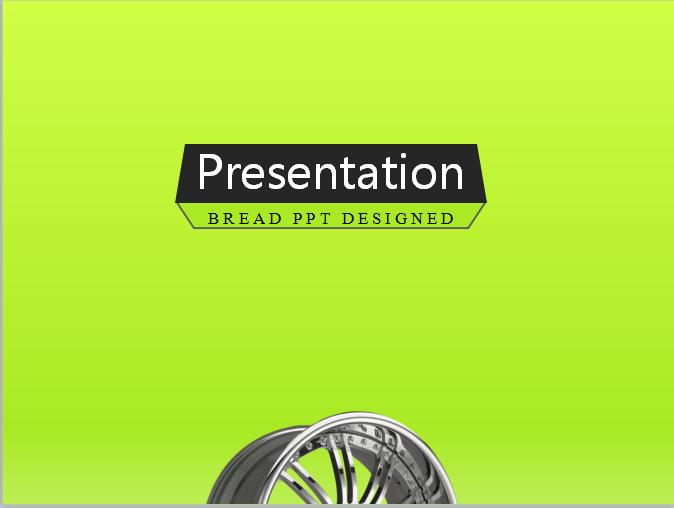 绿色简洁的公司简介产品介绍的PPT模板