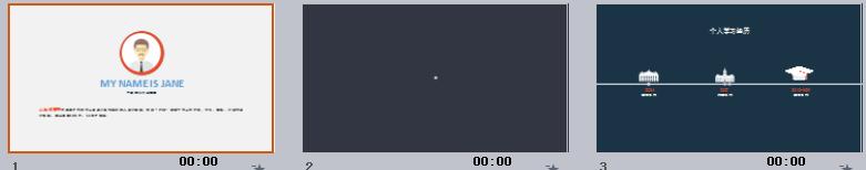 动态精致灰色主题个人简历幻灯片模板