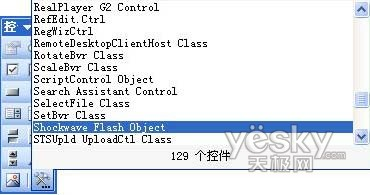 PPT中插入Flash的三种方法